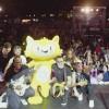 Show no Parque Olímpico Rio 2016